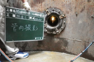 H25公促46号 下江尻(1)汚水準幹線外布設工事