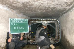 家国8 御清水幹線管更生工事 (1)