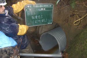 東山墓地公園導水管管更生工事 (2)